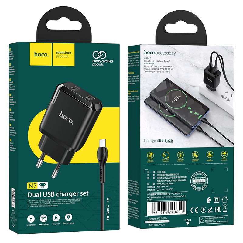 hoco n7 speedy dual port wall charger eu type c set package black
