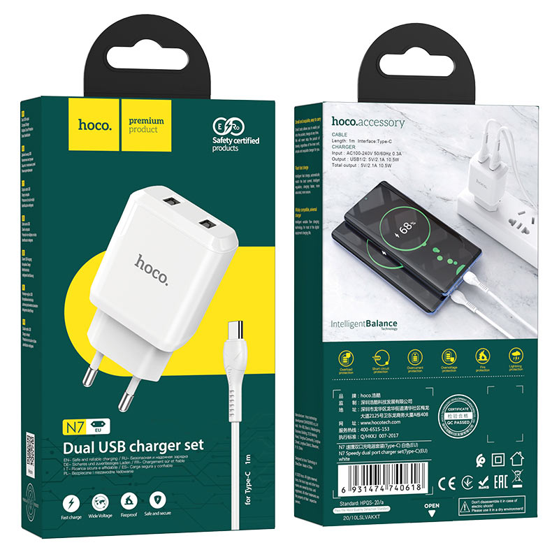 hoco n7 speedy dual port wall charger eu type c set package white