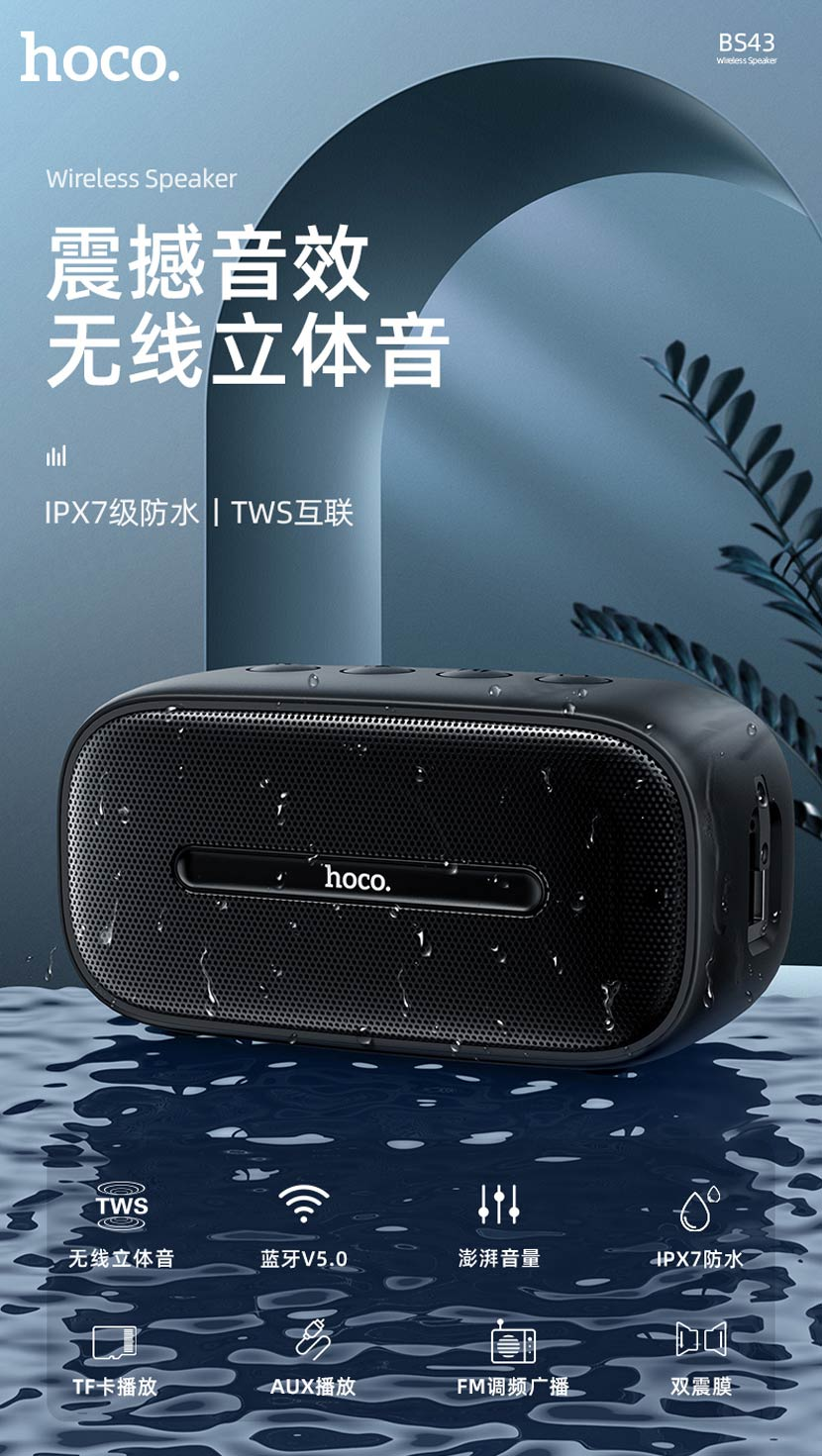 hoco news bs43 cool sound sports wireless speaker cn
