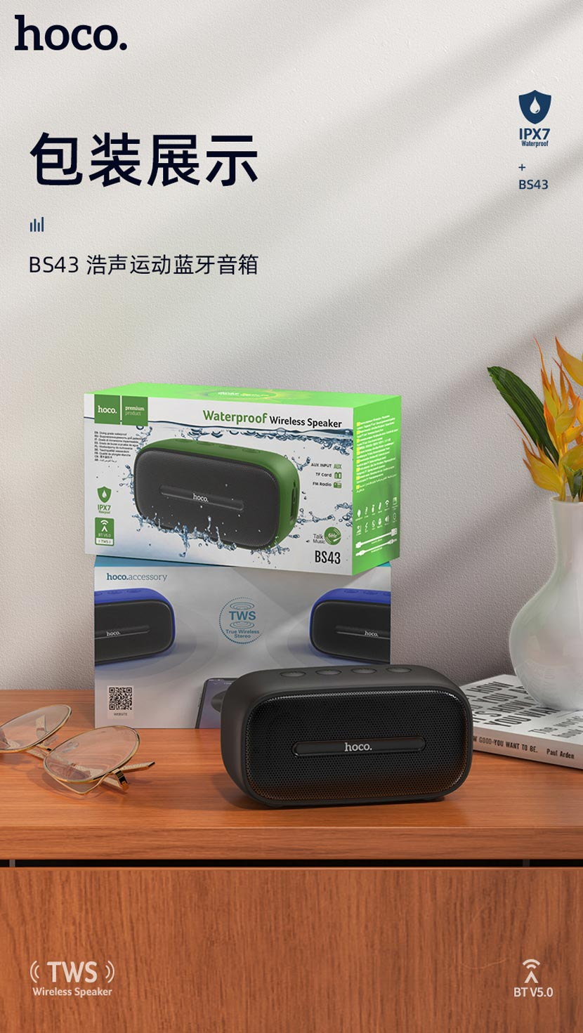hoco news bs43 cool sound sports wireless speaker package cn