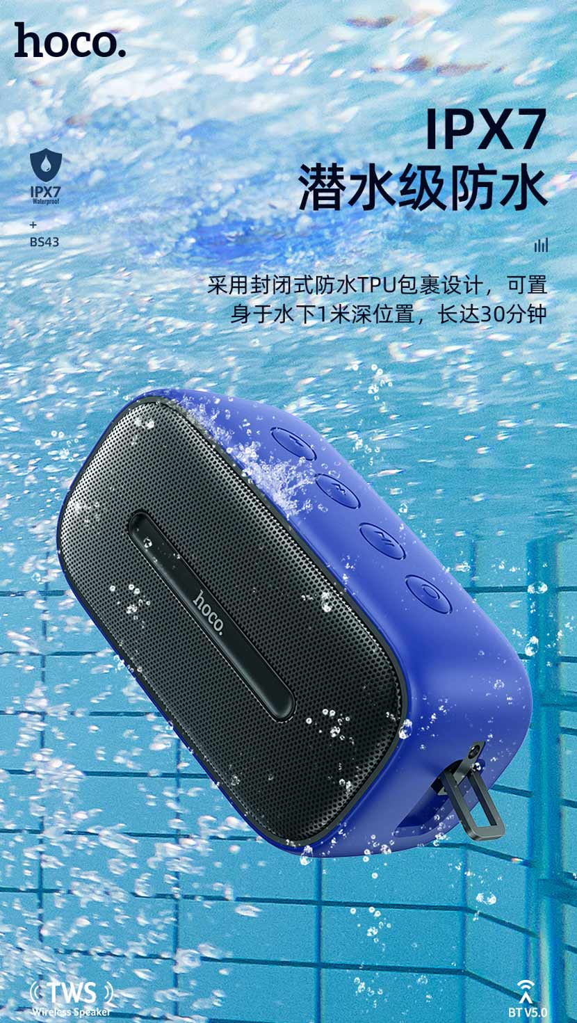hoco news bs43 cool sound sports wireless speaker waterproof cn