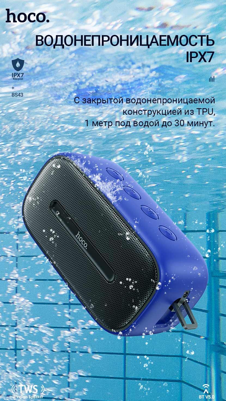 hoco news bs43 cool sound sports wireless speaker waterproof ru