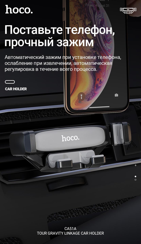 hoco news ca51a tour gravity linkage car holder clamp ru
