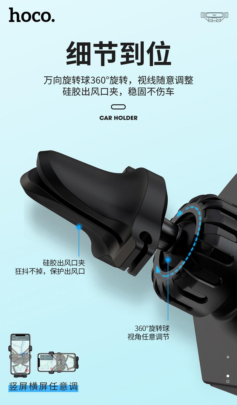 hoco news ca51a tour gravity linkage car holder details cn