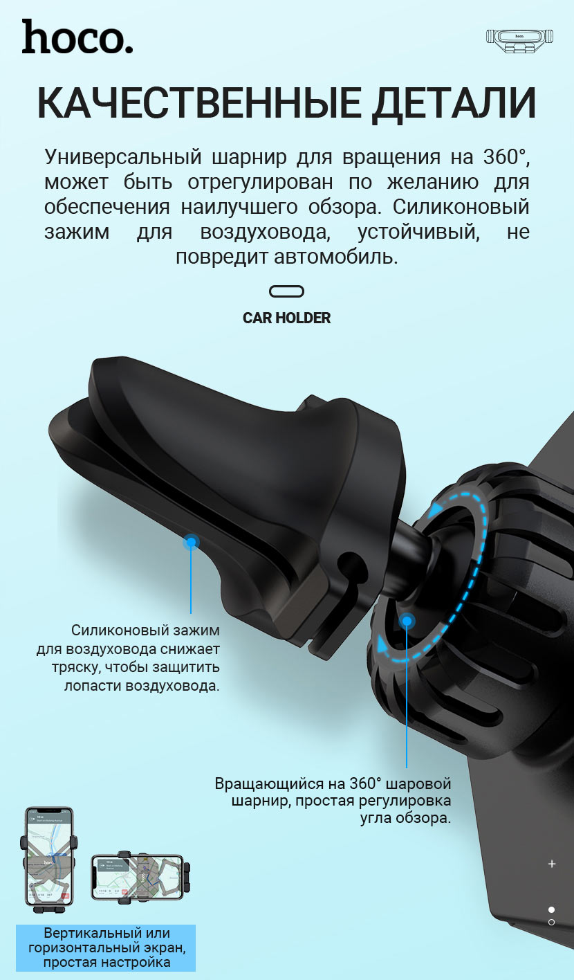 hoco news ca51a tour gravity linkage car holder details ru