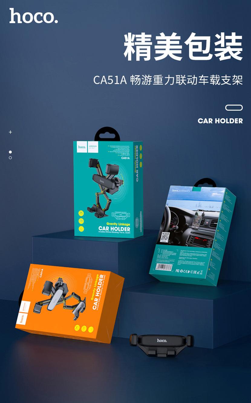 hoco news ca51a tour gravity linkage car holder package cn