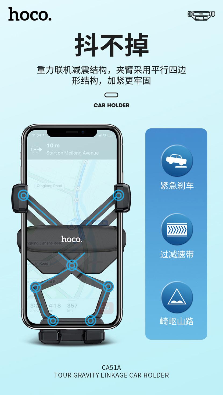 hoco news ca51a tour gravity linkage car holder stable cn