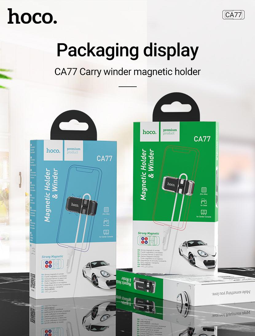 hoco news ca77 carry winder magnetic holder package en
