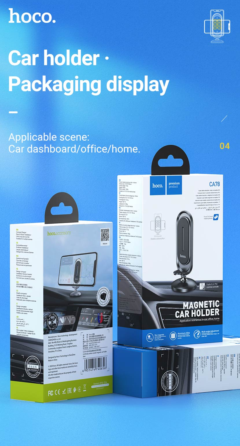 hoco news ca78 karly center console magnetic car holder package en