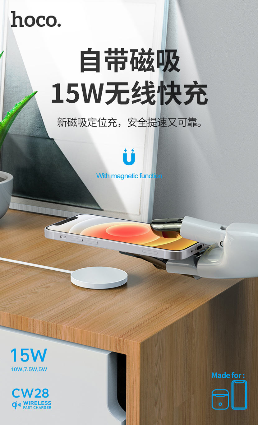 hoco news cw28 original series magnetic wireless fast charger cn
