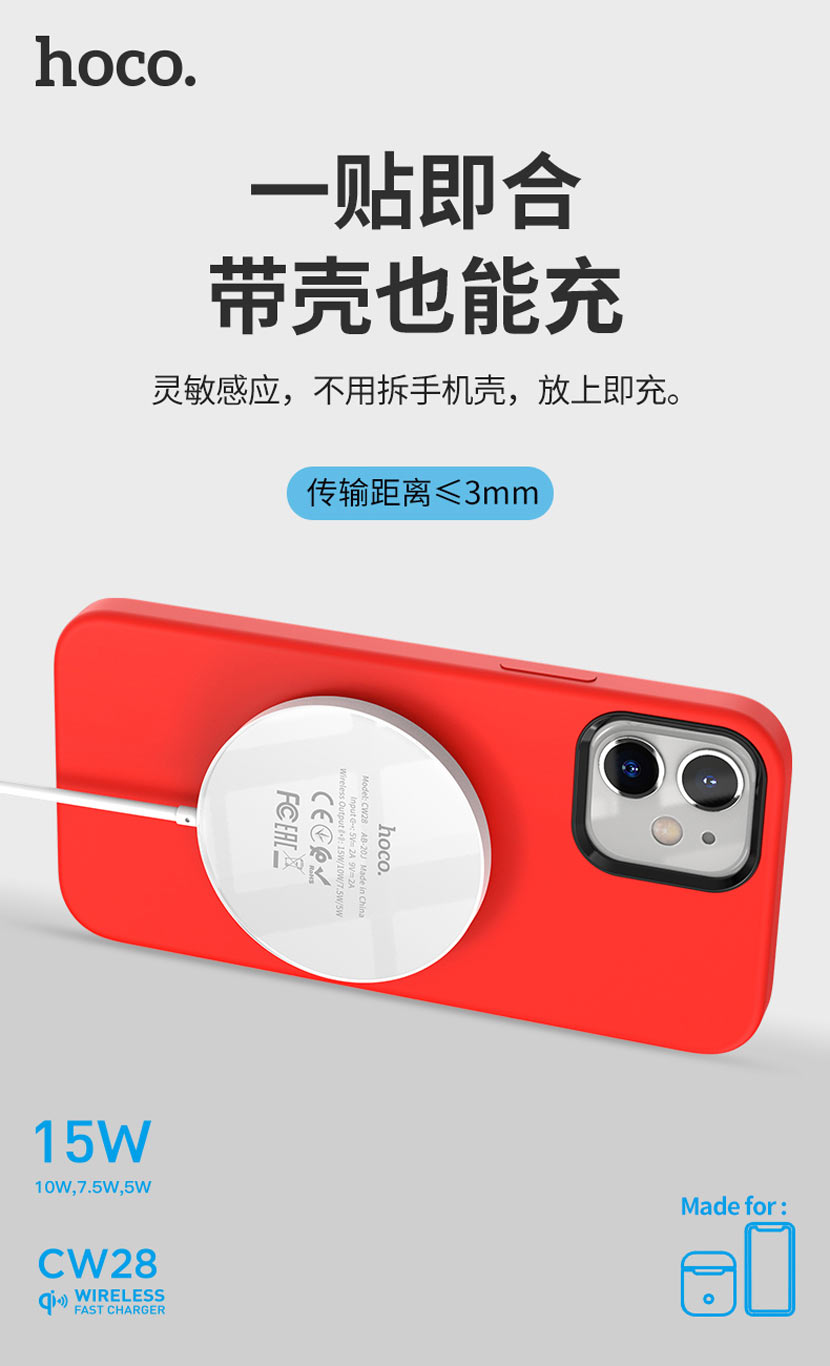 hoco news cw28 original series magnetic wireless fast charger stick it cn