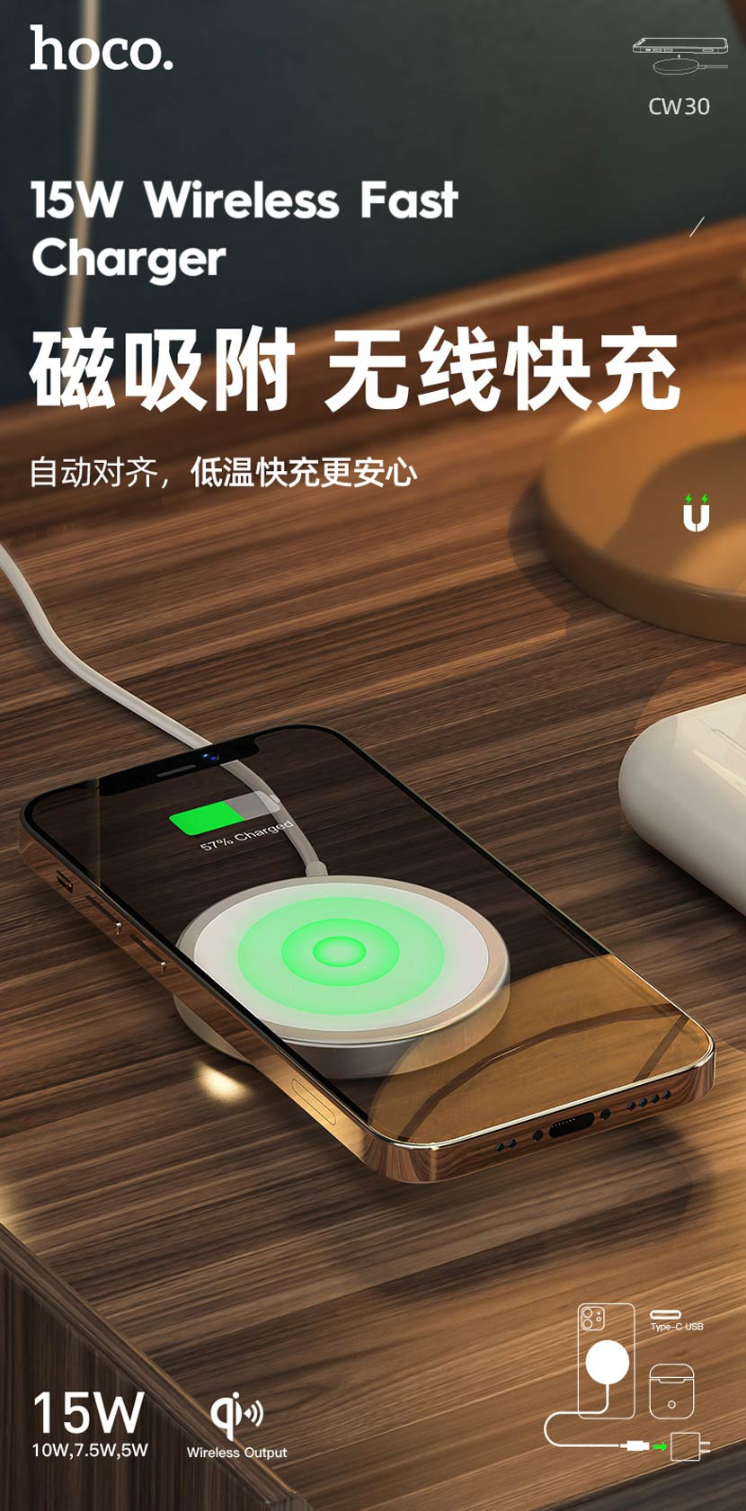 hoco news cw30 original series magnetic wireless fast charger cn