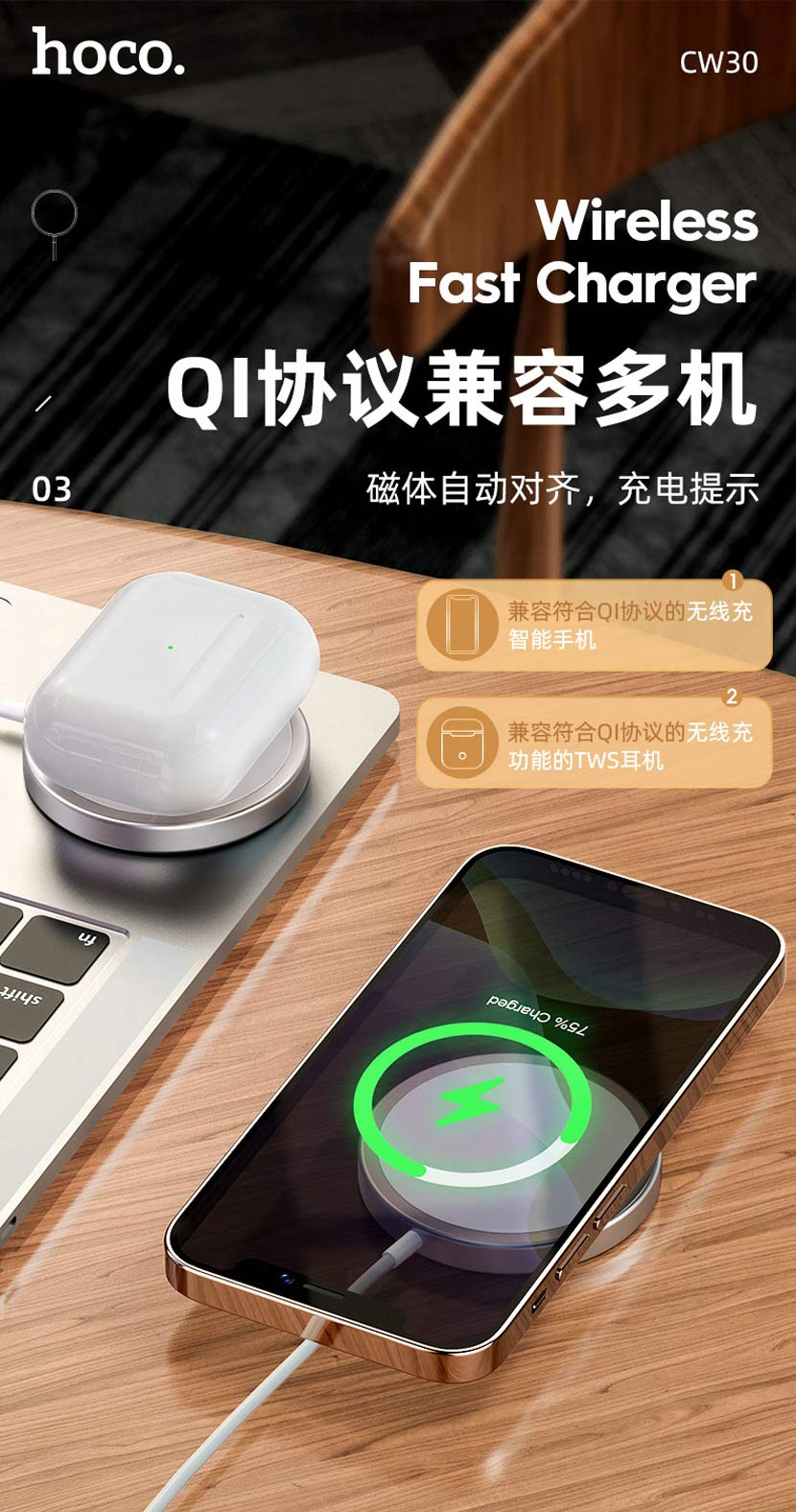 hoco news cw30 original series magnetic wireless fast charger qi cn