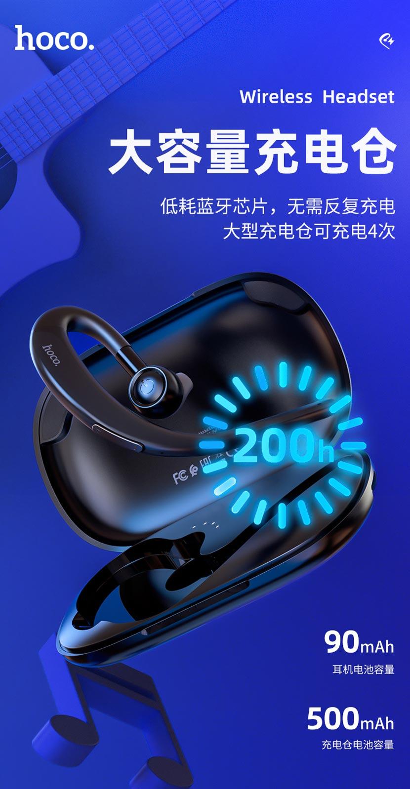 hoco news e56 shine business wireless headset case cn