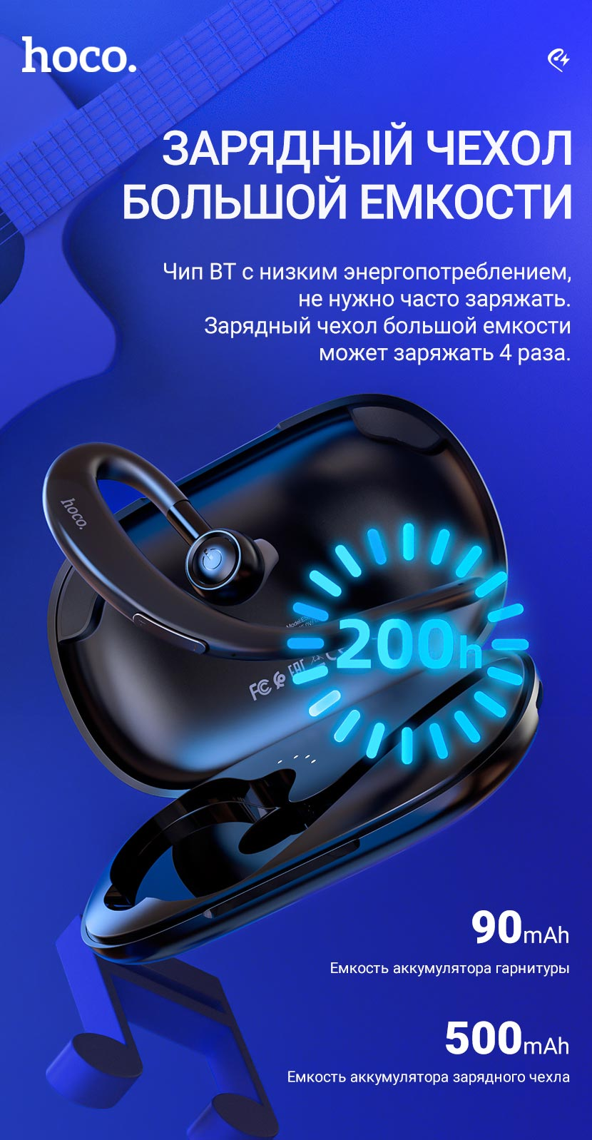 hoco news e56 shine business wireless headset case ru