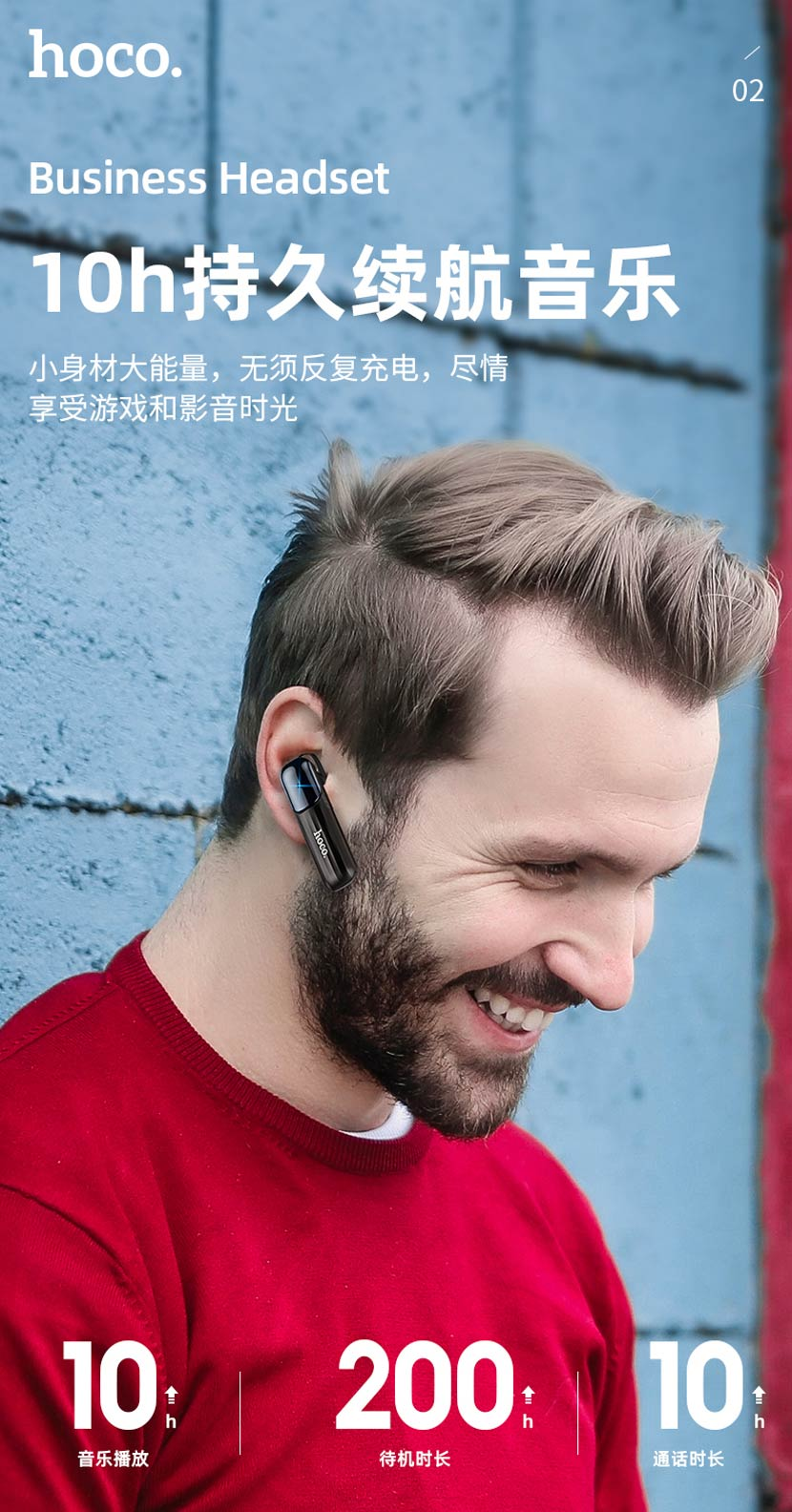 hoco news e57 essential business bt headset 10hours cn