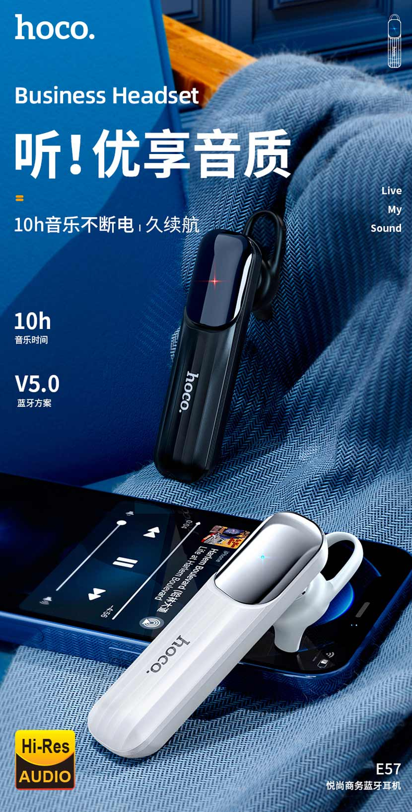 hoco news e57 essential business bt headset cn