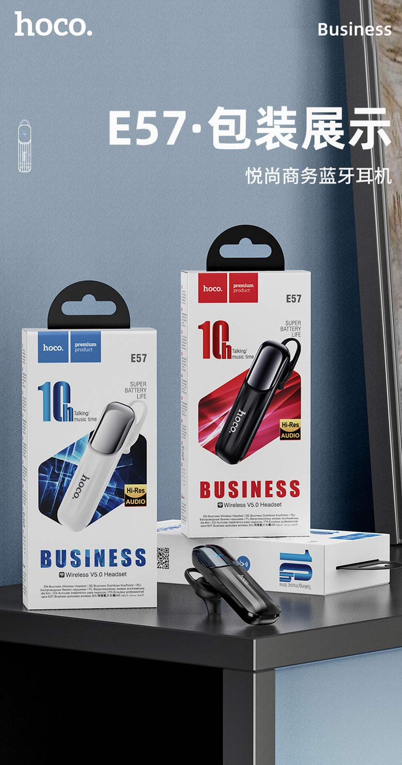hoco news e57 essential business bt headset package cn