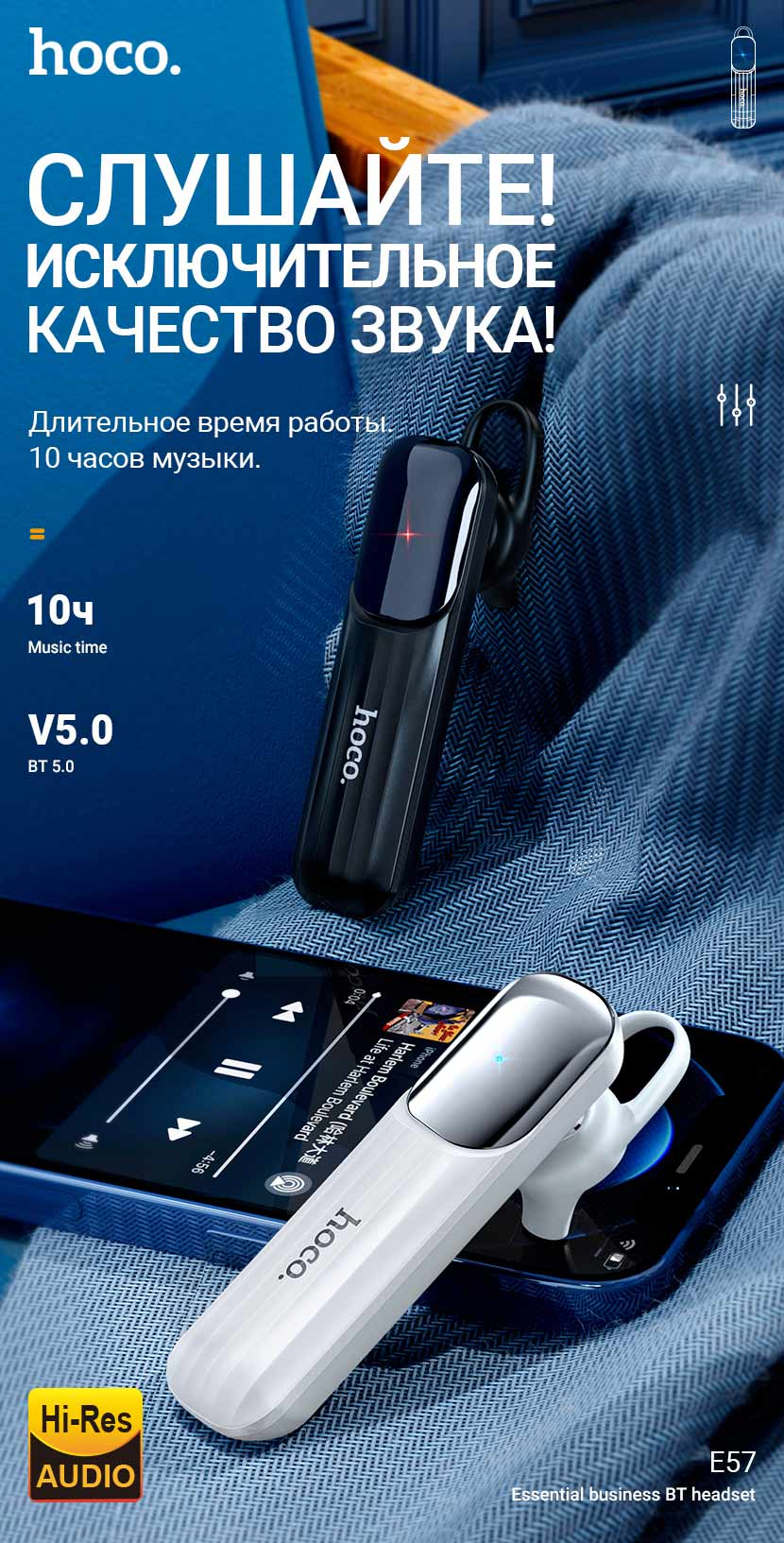 hoco news e57 essential business bt headset ru