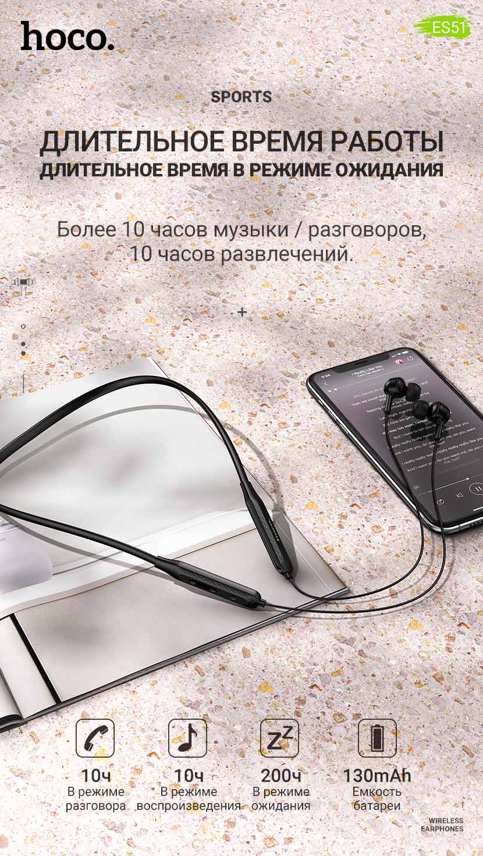 hoco news es51 era sports wireless earphones battery ru