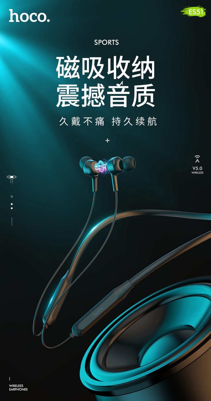 hoco news es51 era sports wireless earphones cn