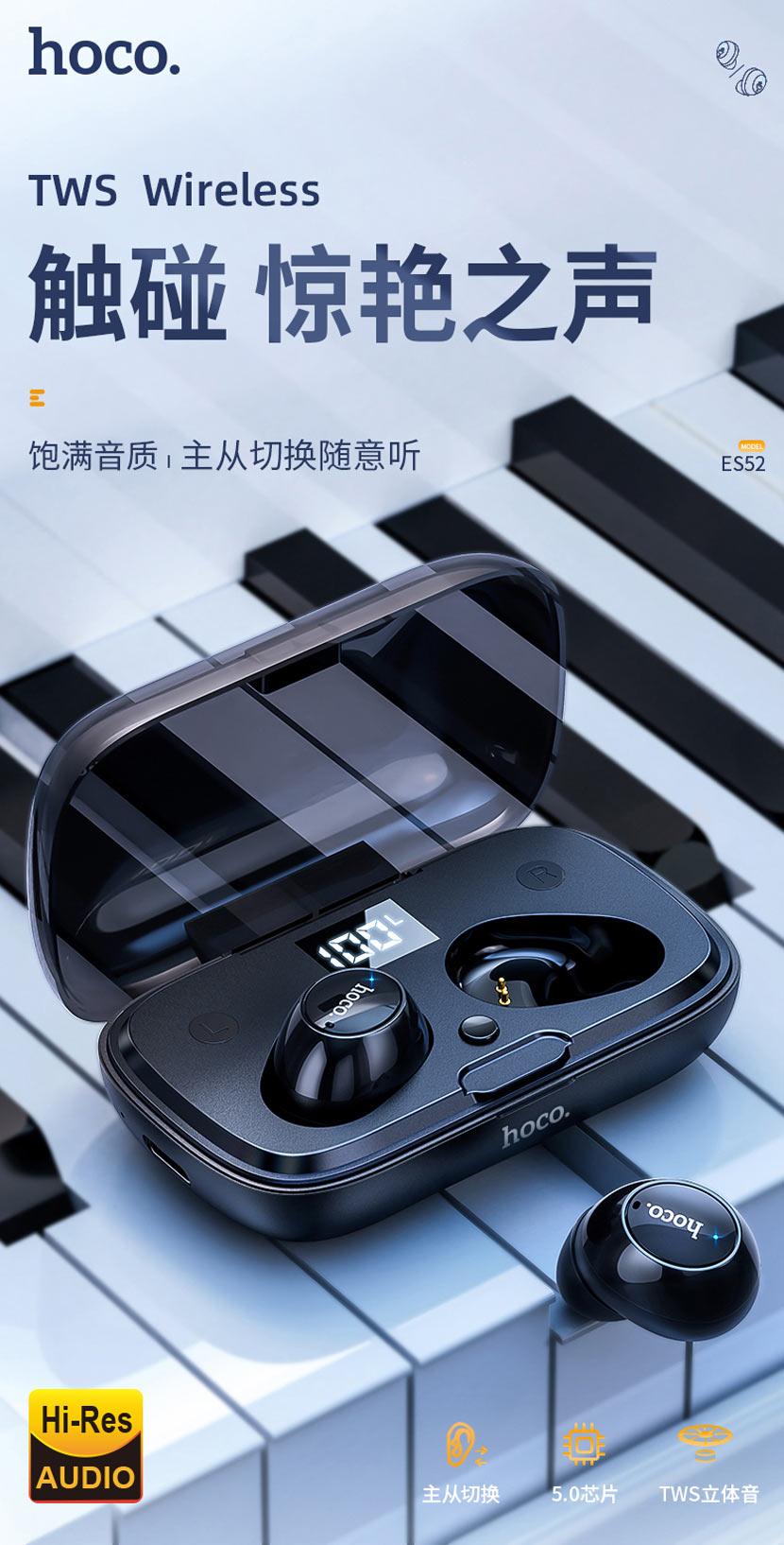 hoco news es52 delight tws wireless bt headset cn