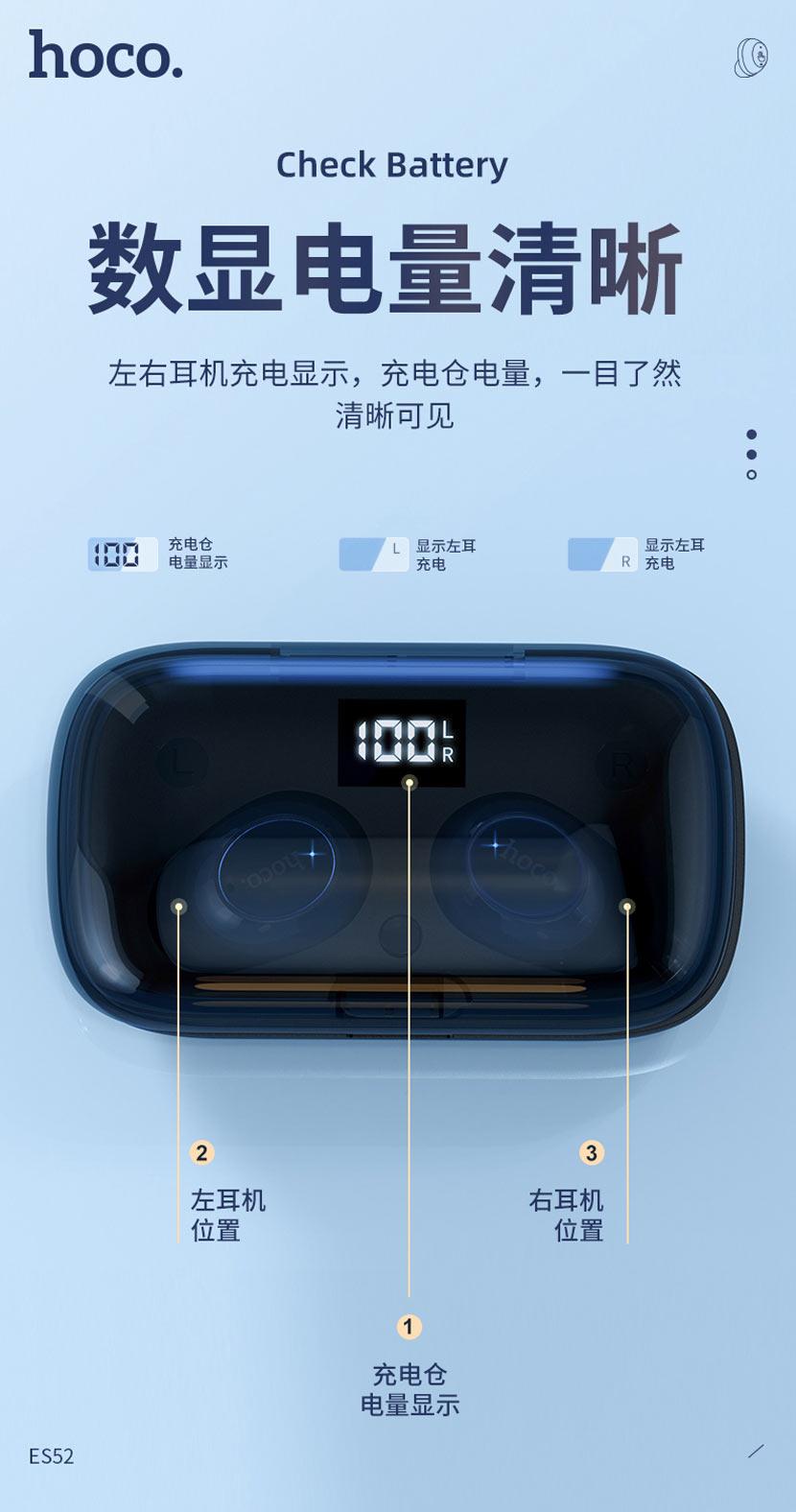hoco news es52 delight tws wireless bt headset display cn