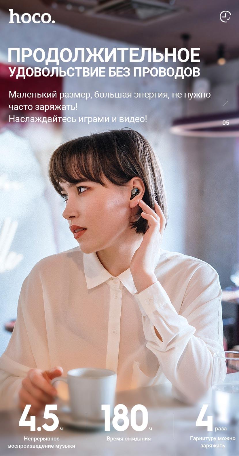 hoco news es52 delight tws wireless bt headset long lasting ru