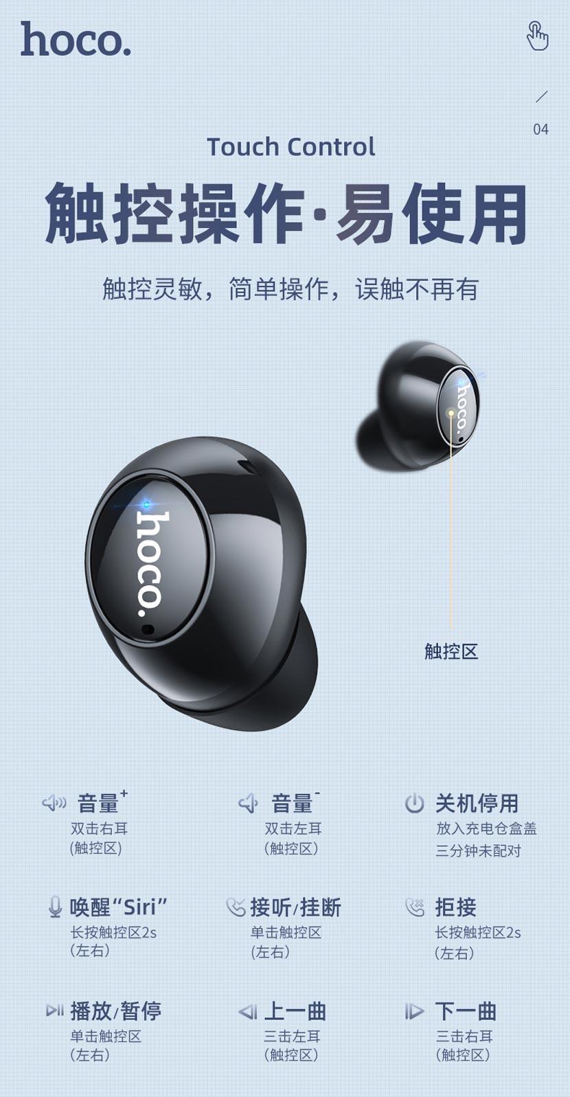 hoco news es52 delight tws wireless bt headset sensor cn