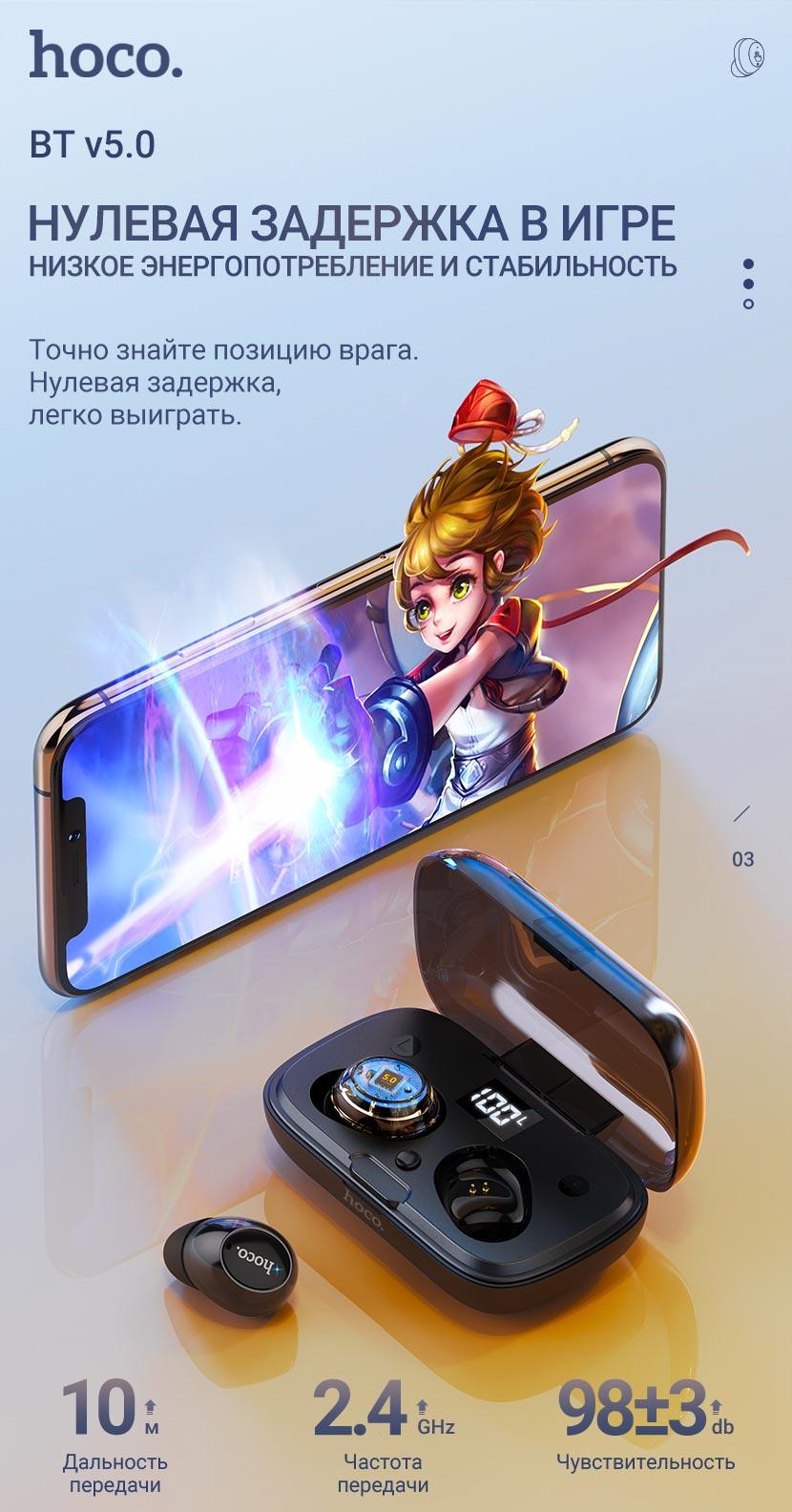 hoco news es52 delight tws wireless bt headset zero delay ru