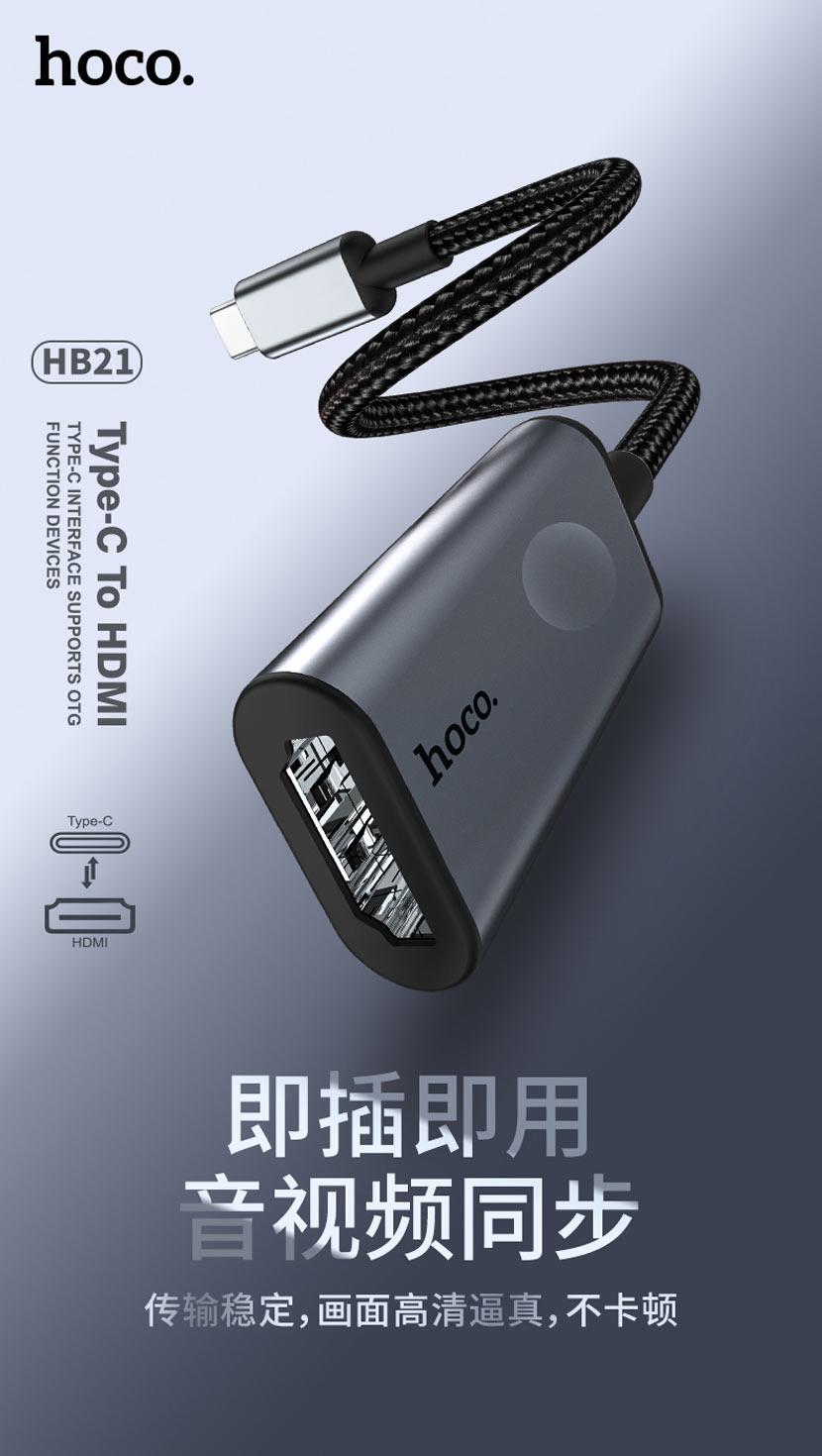 hoco news hb21 type c to hdmi converter cn