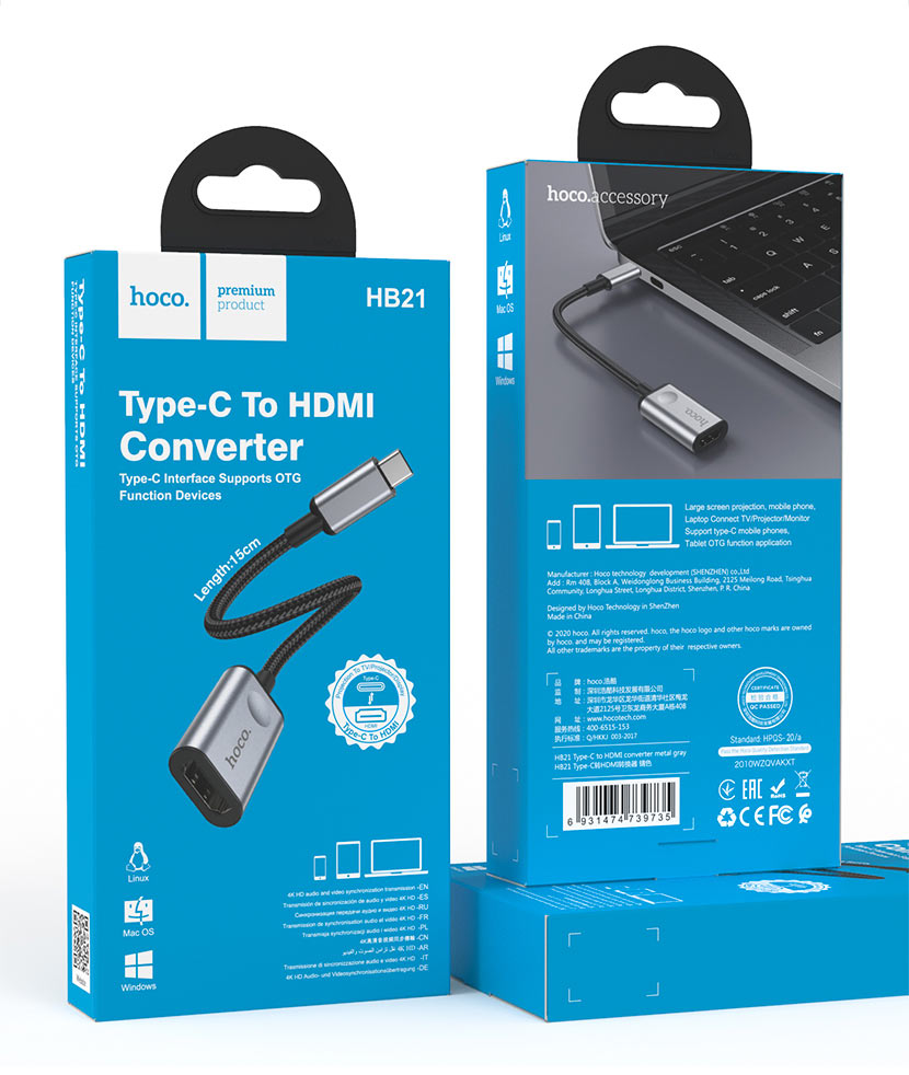 hoco news hb21 type c to hdmi converter package