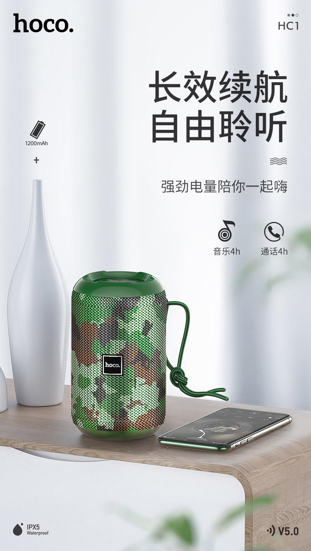 hoco news hc1 trendy sound sports wireless speaker battery cn