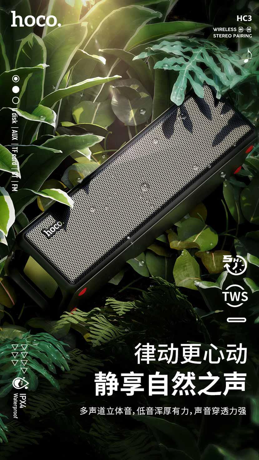 hoco news hc3 bounce sports wireless speaker cn