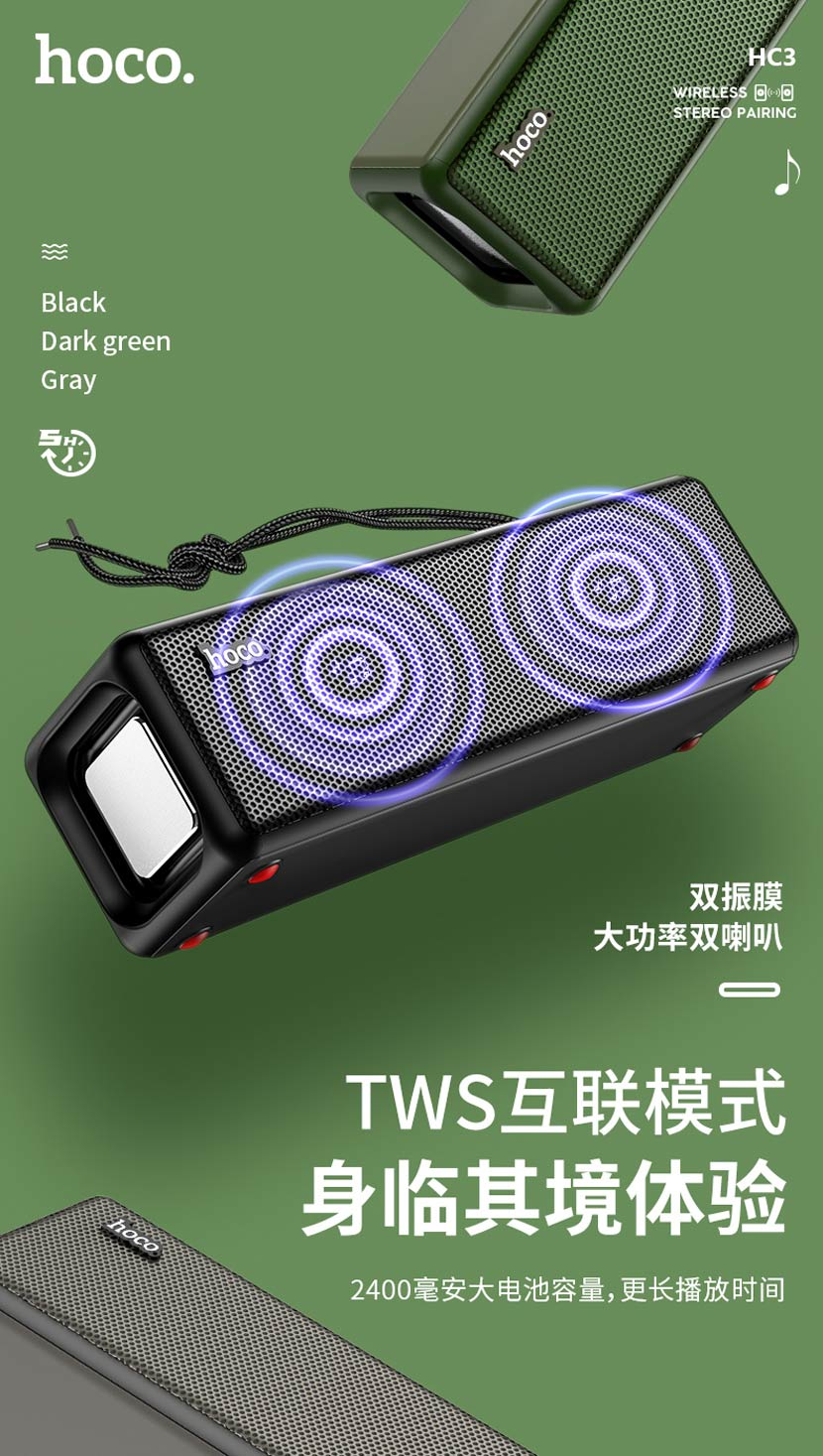 hoco news hc3 bounce sports wireless speaker tws cn