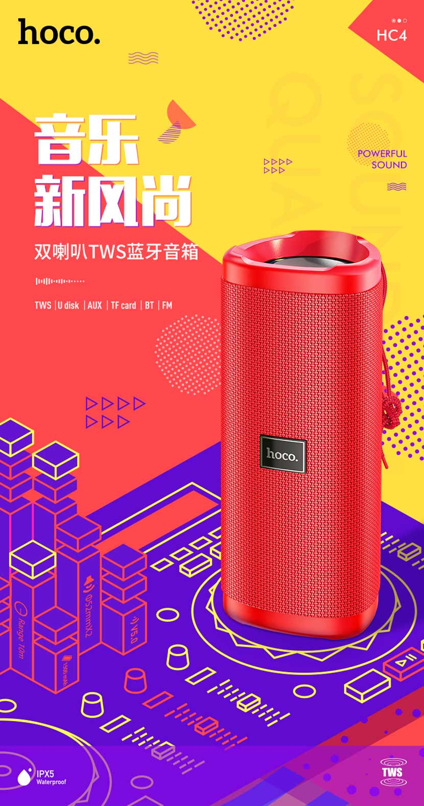 hoco news hc4 bella sports bt speaker cn