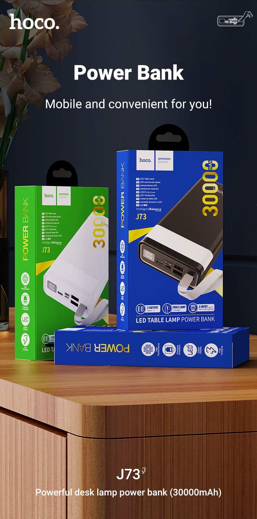 hoco news j73 powerful desk lamp power bank 30000mah package en
