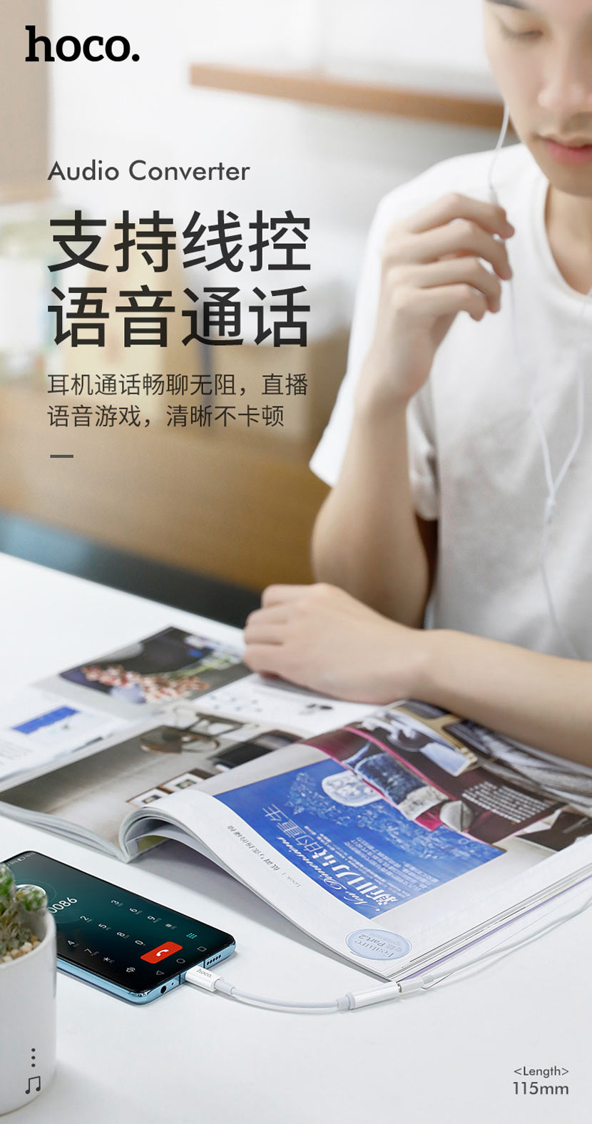 hoco news ls30 type c digital 35 audio converter control calls cn