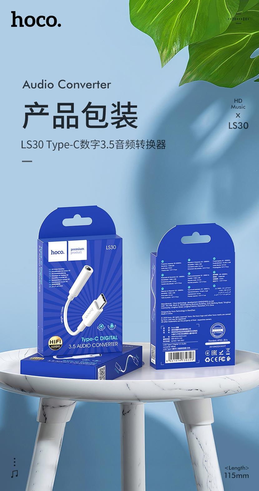 hoco news ls30 type c digital 35 audio converter package cn