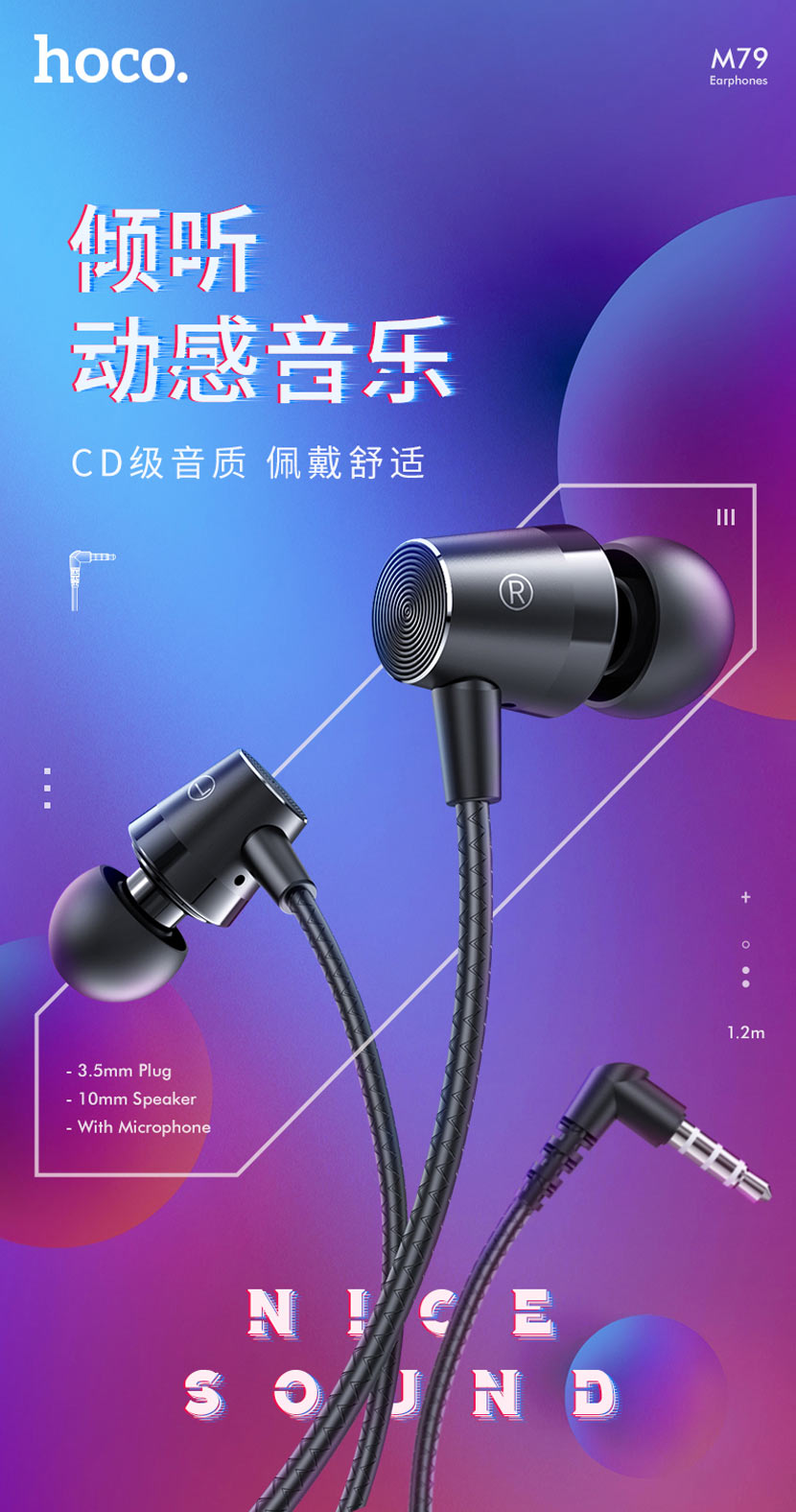 hoco news m79 cresta universal earphones with microphone cn