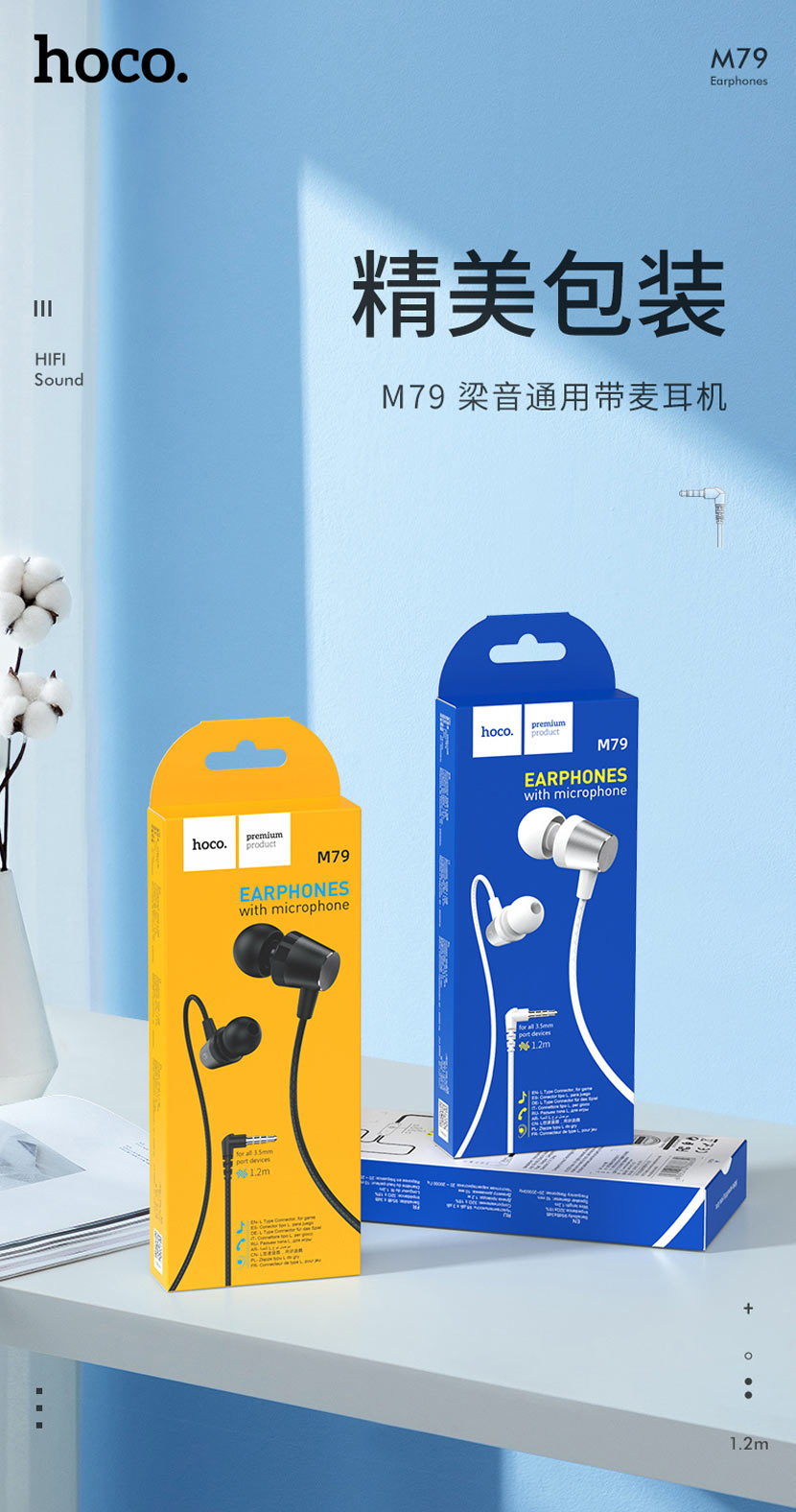hoco news m79 cresta universal earphones with microphone package cn