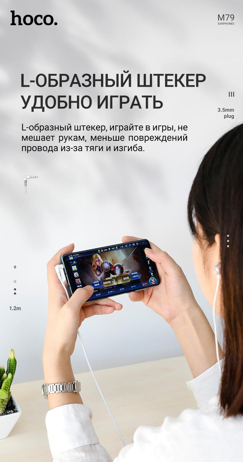 hoco news m79 cresta universal earphones with microphone plug ru