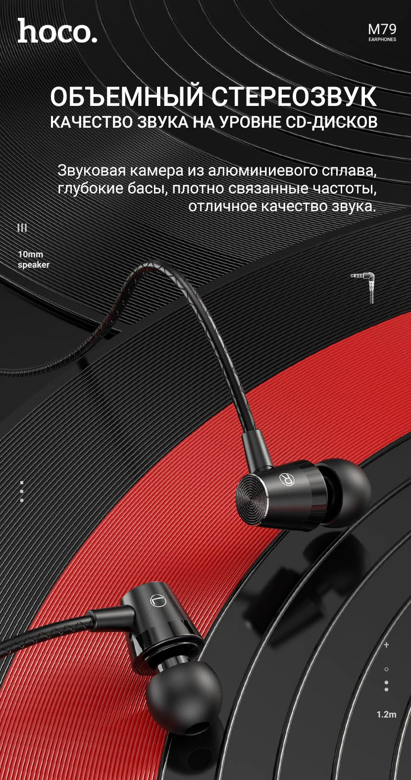 hoco news m79 cresta universal earphones with microphone sound quality ru