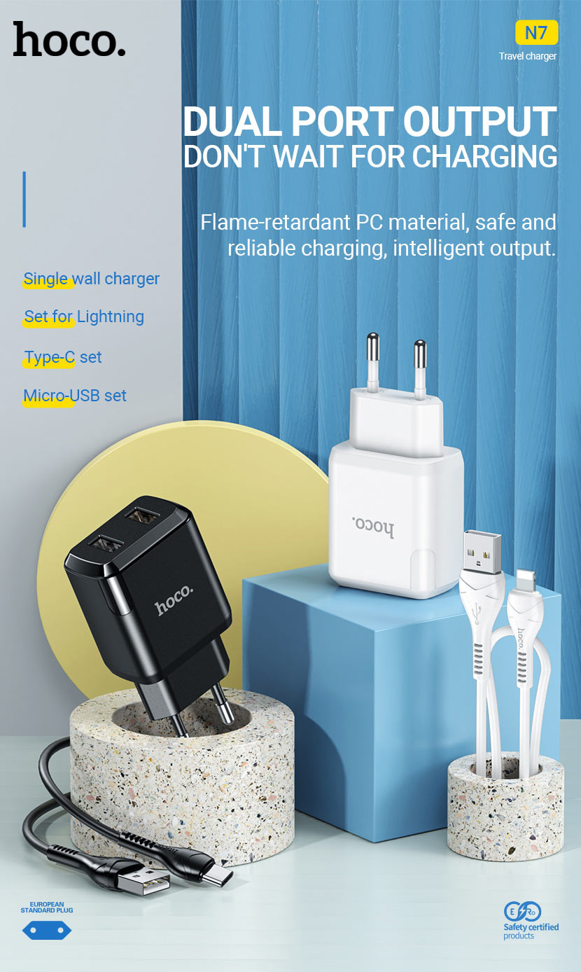 hoco news n7 wall chargers collection en