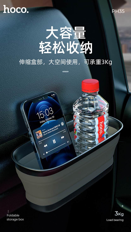 hoco news ph35 lucky journey car rear pillow foldable storage box capacity cn
