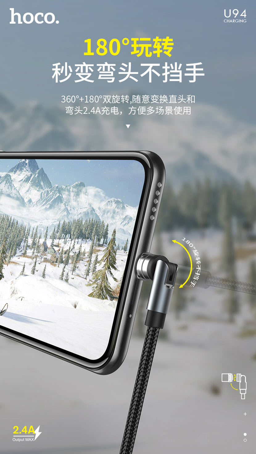hoco news u94 universal rotating magnetic charging cable connection cn