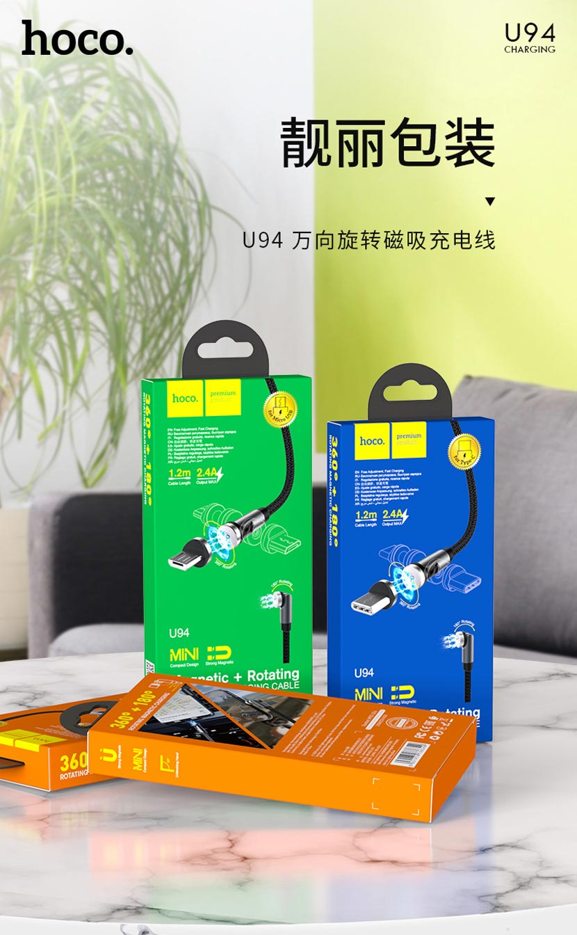 hoco news u94 universal rotating magnetic charging cable package cn