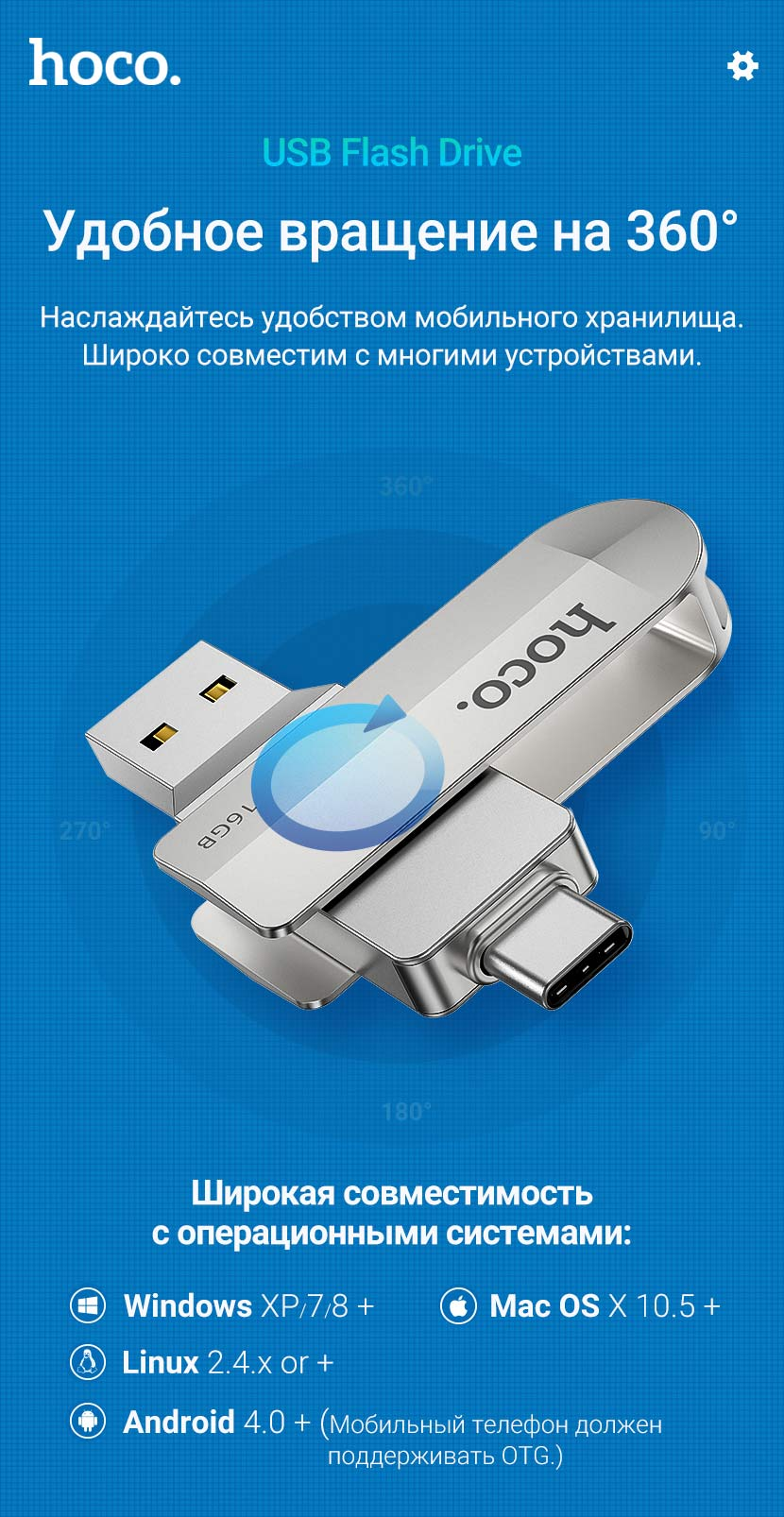 hoco news ud10 wise type c usb flash drive rotation ru