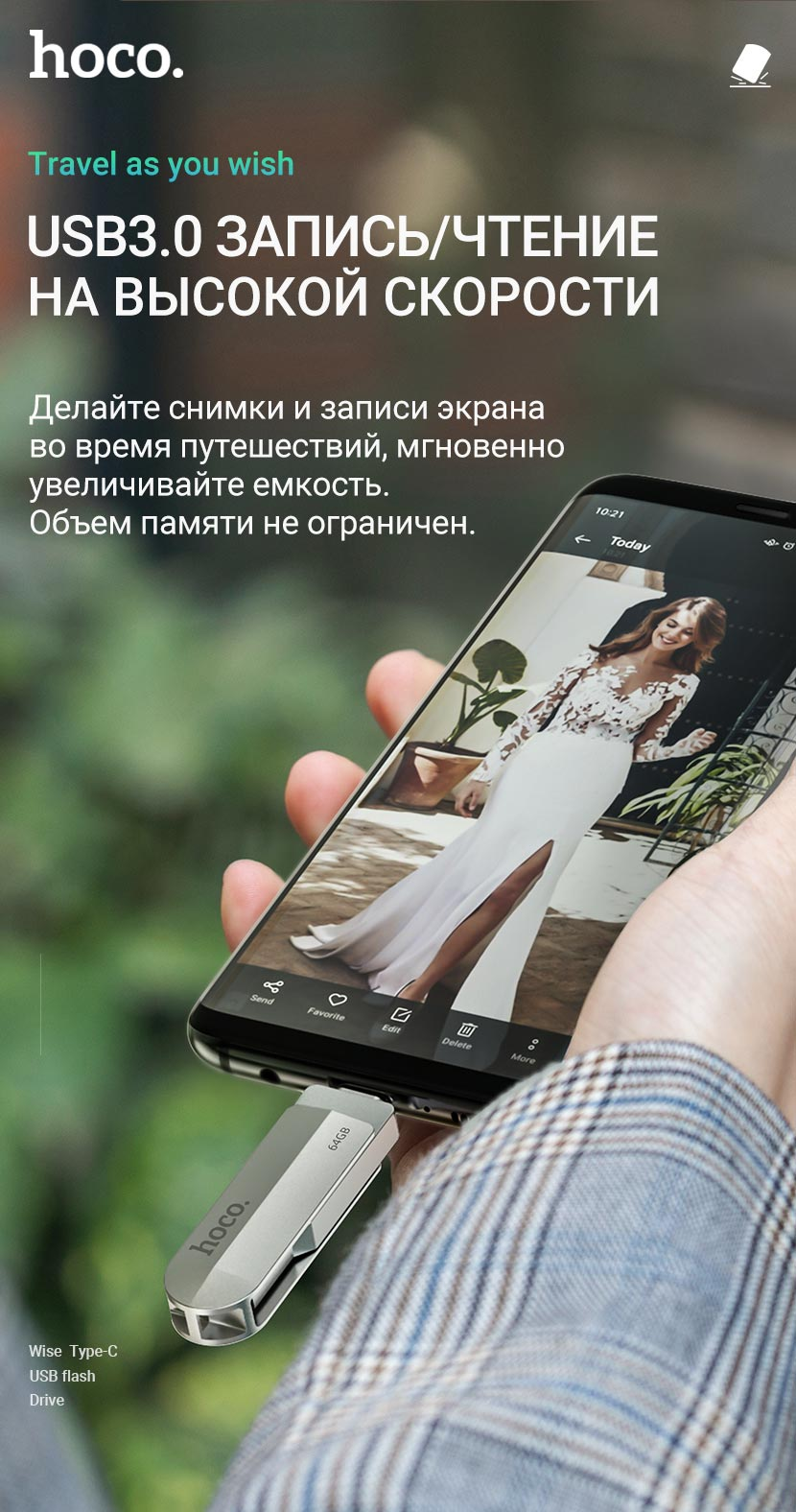 hoco news ud10 wise type c usb flash drive speed ru