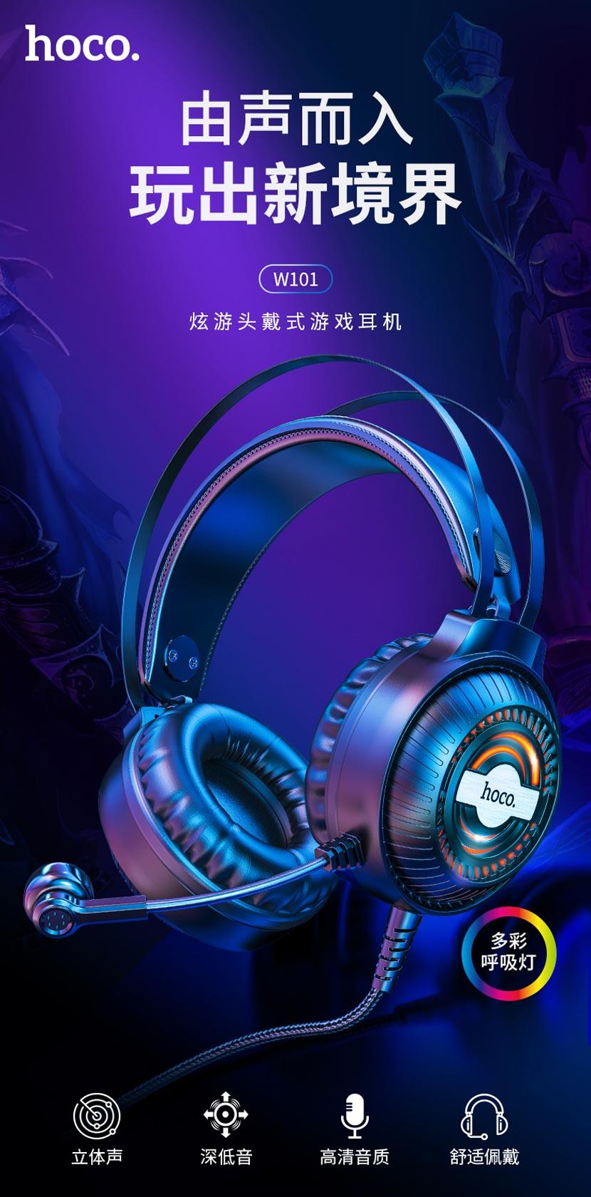 hoco news w101 streamer gaming headphones cn